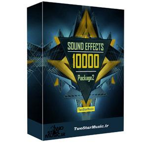 مجموعه 10000 افکت صوتی(پکیج 2)